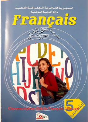 Le nouveau manuel de la 5AP الكتاب المدرسي الجديد اللغة الفرنسية للخامسة ابتدائي