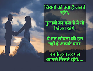 Mohabbat shayari 2 lines Hindi