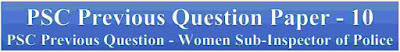 PSC Previous Question 10 - Women Sub-Inspector of Police