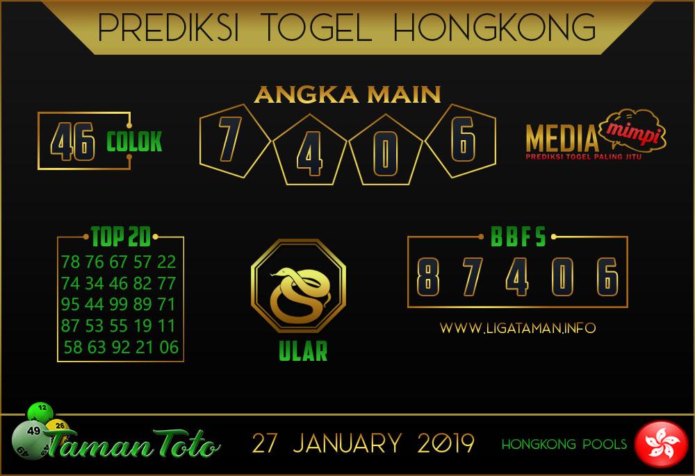 Prediksi Togel HONGKONG TAMAN TOTO 27 JANUARI 2019