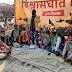झारखंड के हेमंत सरकार 1 साल पूरा होने पर आजसू पार्टी ने मनाया विश्वासघात दिवस