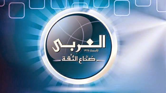 وظائف خالية في توشيبا العربى لجميع المؤهلات 2020