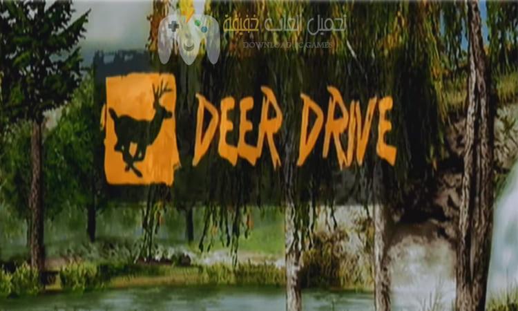 تحميل لعبة صيد الغزلان Deer drive للكمبيوتر