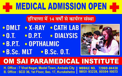 Om Sai Para Medical Institute