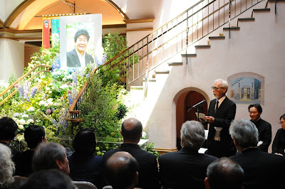 Photos: Isao Takahata Memorial Service
