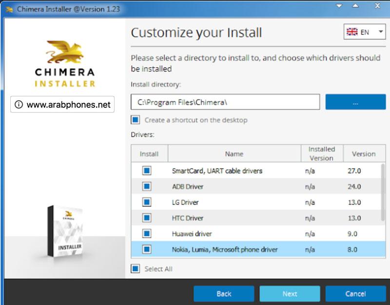 برنامج chimera - جميع تعريفات أندرويد USB على ويندوز