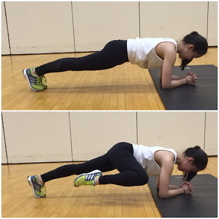 Foreamrm Spider Plank