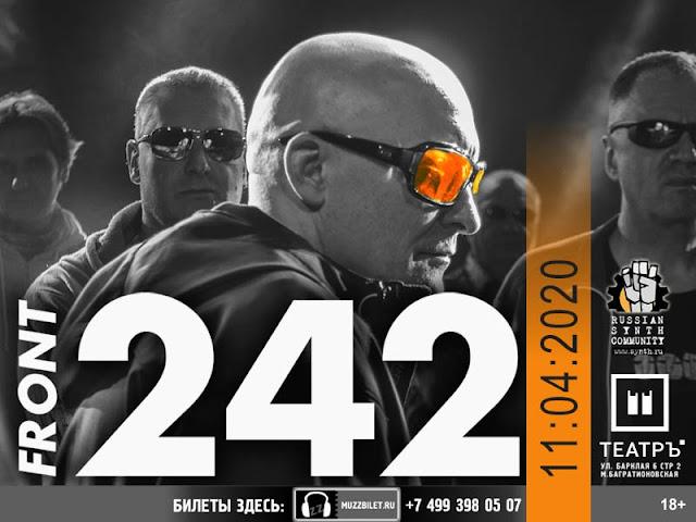 Front 242 в России