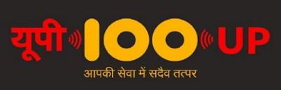 UP 100 Scheme Logo