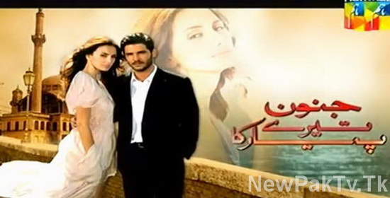 Watch Junoon Tere Pyaar Ka (2013) Drama – all episodes