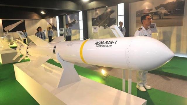 EEUU aprueba venta de misiles antibuques y antiaéreos a Finlandia