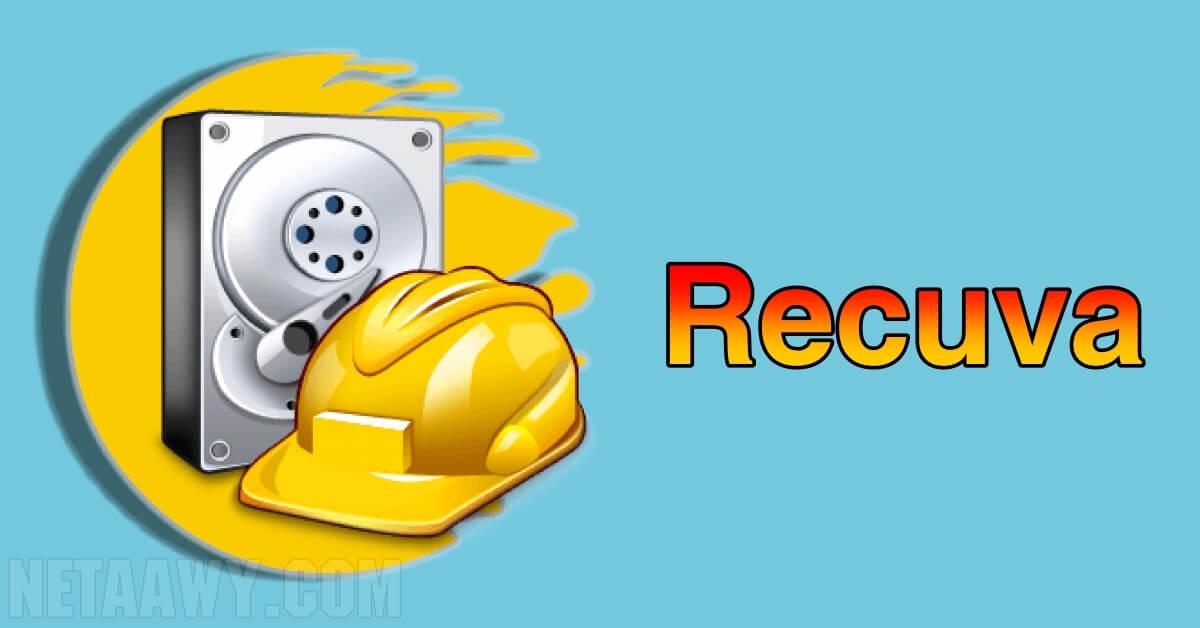 تحميل برنامج استعادة الملفات المحذوفة من الكمبيوتر عربي