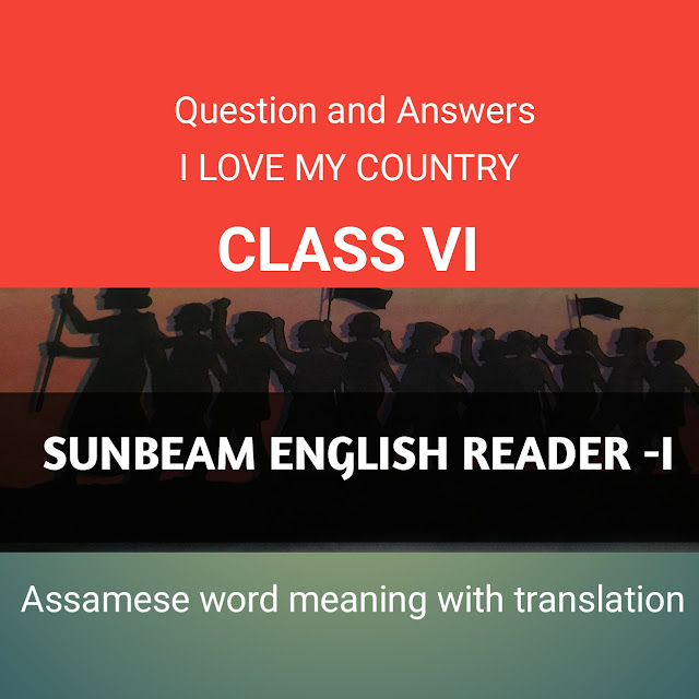 QUESTION ANSWER OF ENGLSIH CLASS VI