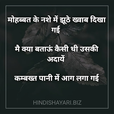 rahul jain shayari, rahul jain shayari download, rahul jain shayari lyrics, rahul jain shayari hindi, rahul jain shayari in hindi, rahul jain shayari mp3 download, rahul jain shayari status, rahul jain shayari status download, rahul jain shayari video download, rahul jain poetry