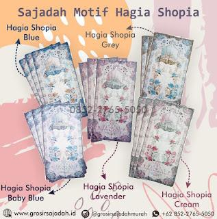 Grosir Sajadah Tangerang | +62 852-2765-5050