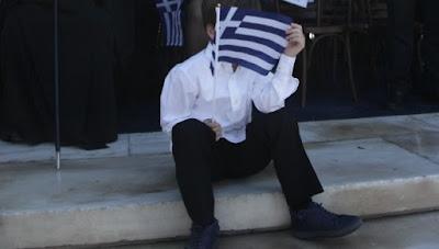 Η σημαία -ξανά- ως έπαθλο...