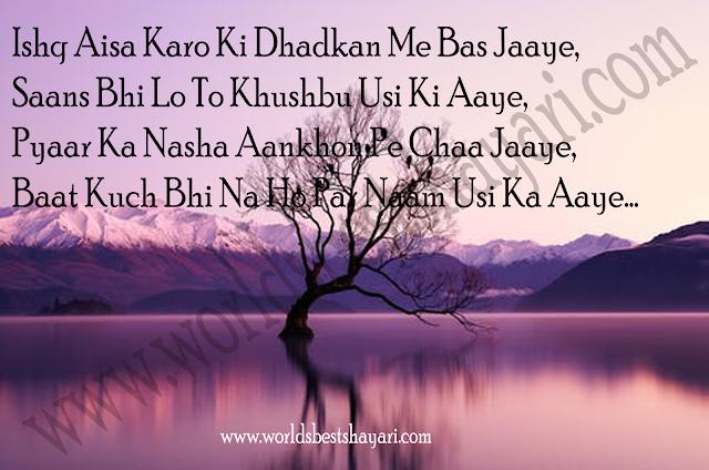 Naam Sad Shayari