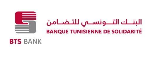 La Banque Tunisienne de Solidarité BTS recrute vingt (20) cadres