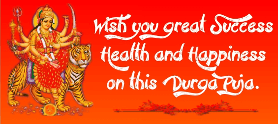 durga puja message