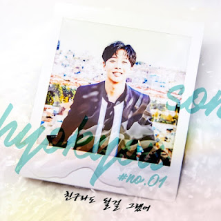 SonHyoKyou (손효규) - We Should`ve Been Friends (친구라도 될 걸 그랬어 ) Igeo k-pop