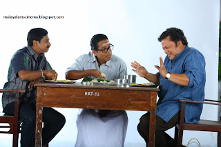 Major cast of SIM Malayalam film