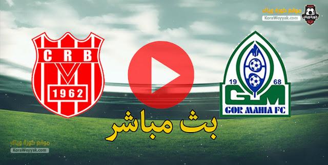 نتيجة مباراة غور ماهيا وشباب بلوزداد اليوم 26 ديسمبر 2020 في دوري أبطال أفريقيا