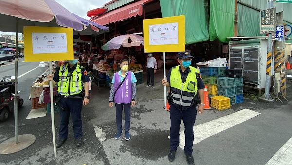 彰化傳統市場防疫宣導 田中警分局籲口罩戴好戴滿