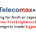 looking for fresh or experience Drive Test Engineers
