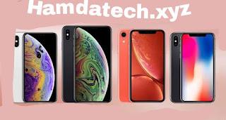 سعر ومميزات هواتف ايفون لعام 2019
