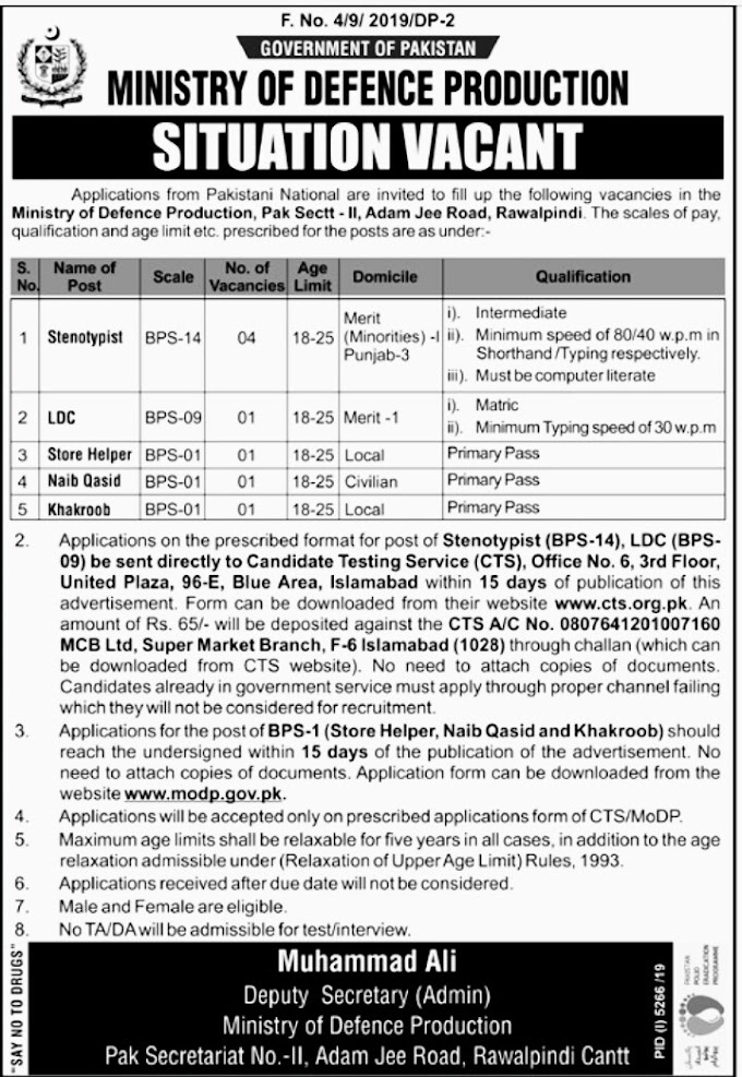 Ministry Of Defence Production Jobs 2020