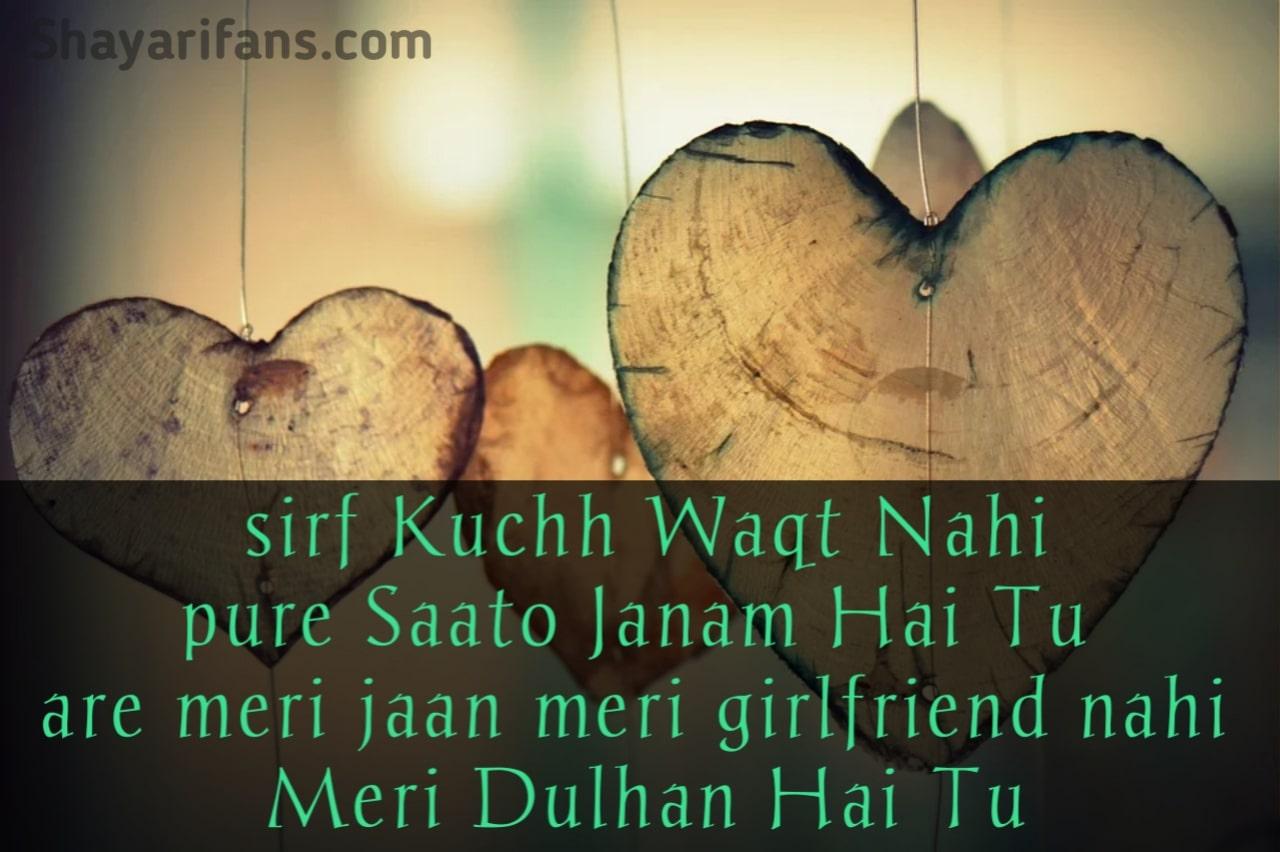 hindi love shayari for girlfriend 2020