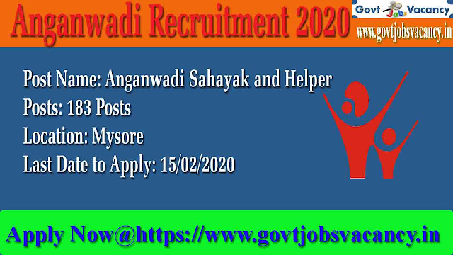 anganwadi website, anganwadi information, objectives of anganwadi, anganwadi recruitment 2019, anganwadi online form 2019, anganwadi vacancy 2019, anganwadi recruitment 2019 in delhi, anganwadi vacancy 2019 in up,