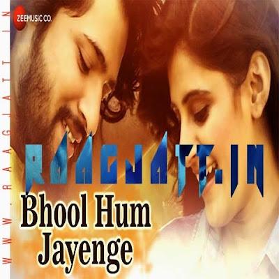 Bhool Hum Jayenge by Sumit KB lyrics