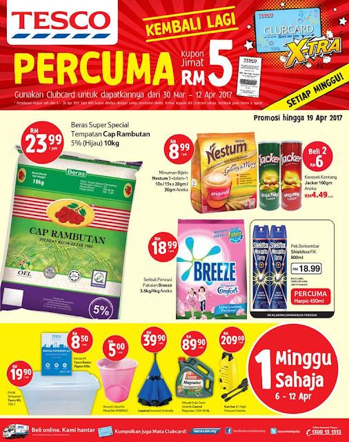 Tesco Clubcard Member Free RM5 Discount Voucher