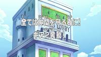 One Piece Episode 273