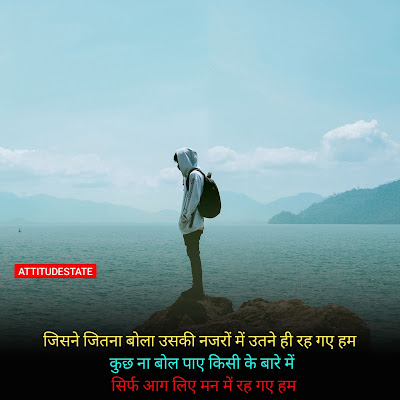 attitude images in hindi