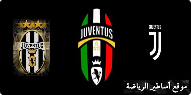 شعار يوفنتوس 2020 فيفا
