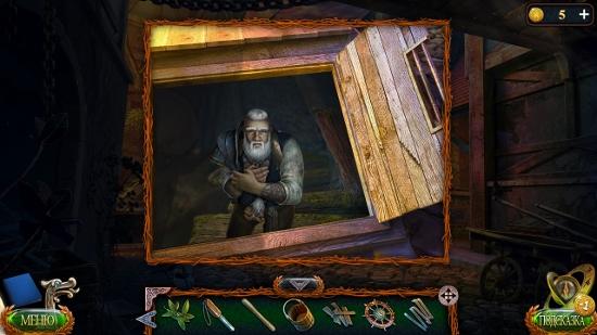 мужчина в открытом подвале в игре затерянные земли 4 скиталец