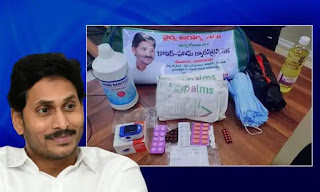The Jagan government took another crucial decision in the fight against the corona.  The sector has prepared to provide free corona kits to victims undergoing treatment at Home Quarantine.  This kit will be very useful for Covid patients to stay at home and receive treatment.