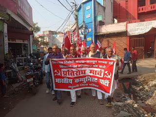 cpi-madhubani-protest-for-farmer