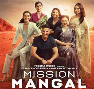 Mission Mangal Movie trivia in hindi