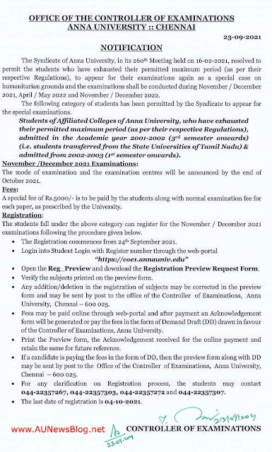 Anna University Special Exam Nov Dec 2021 Registration Started
