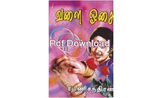 Valai Oosai By Ramanichandran novel pdf
