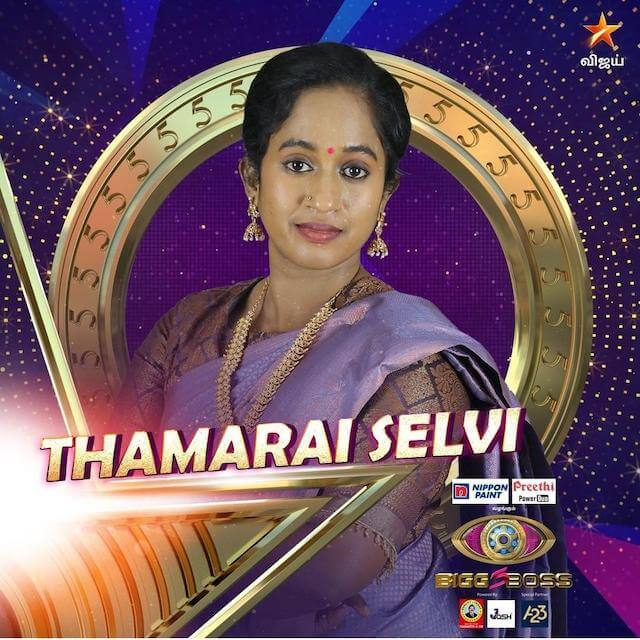 Thamarai Selvi (Drama Artist)