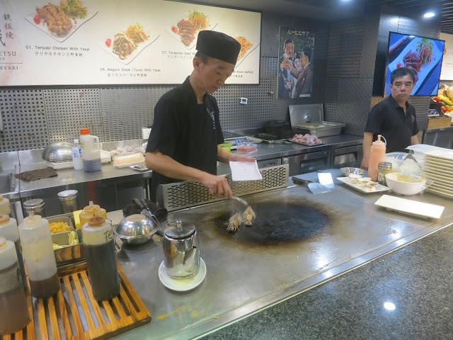 Gyutetsu Teppanyaki