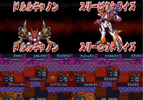 Digimon Story Super Xros Wars Blue Pokemoner Com