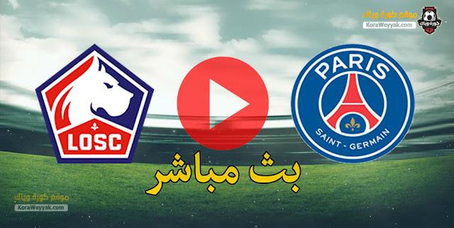 نتيجة مباراة باريس سان جيرمان ونادي ليل اليوم 3 ابريل 2021 في الدوري الفرنسي