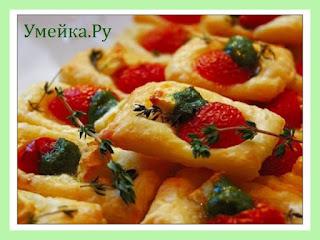 Маленькая итальянская закуска