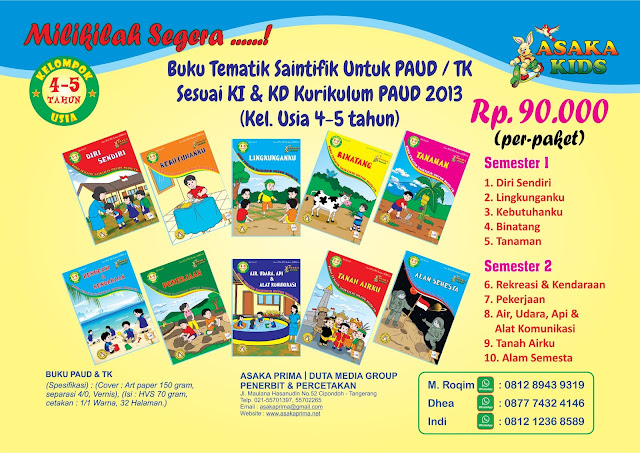 buku paud, buku tk,paud dan tk,buku pedidikan ,buku murah, paket buku paud, materi buku paud,penerbit buku,paket buku paud ,paket buku paud tematik