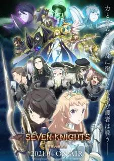 الحلقة 3 من انمي Seven Knights Revolution مترجم